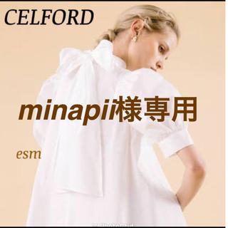 FRAY I.D - CELFORD☆セルフォード☆バックリボンボリュームトップス