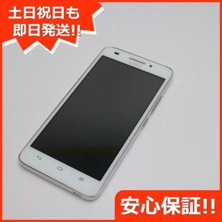 アンドロイド(ANDROID)の美品 Ascend G620S ホワイト (スマートフォン本体)