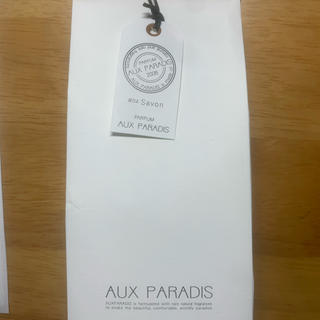 オゥパラディ(AUX PARADIS)のAUX PARADIS Savon 60ml(香水(女性用))
