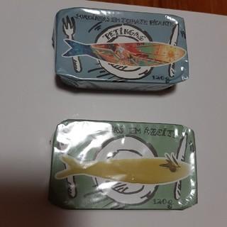 オイルサーディン 2個セット(缶詰/瓶詰)