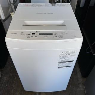 トウシバ(東芝)のTOSHIBA 4.5キロ洗濯機 💍2019年製💍 ホワイトカラー(洗濯機)