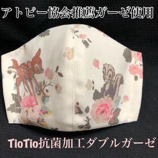 キャスキッドソン(Cath Kidston)の【キャスキッドソン✖︎ディズニー】インナーマスク バンビ  TioTio(その他)