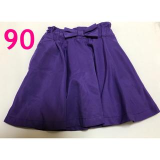 シューラルー(SHOO・LA・RUE)のシューラルー キョロットスカート 90 (スカート)