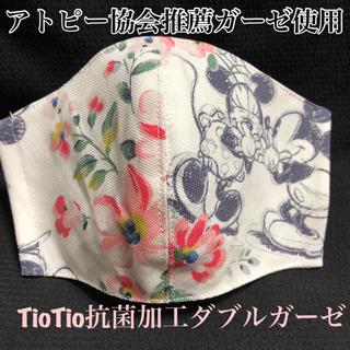 キャスキッドソン(Cath Kidston)の【キャスキッドソン✖︎ディズニー】インナーマスク ミッキー・ミニー TioTio(その他)
