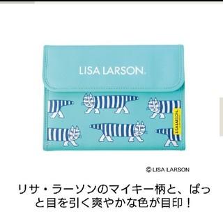 リサラーソン(Lisa Larson)の素敵なあの人 9月号 付録 リサ・ラーソン 貴重品管理ケース(ポーチ)