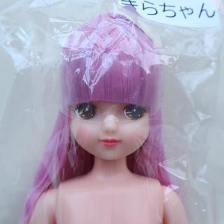 きらちゃん -2  リカちゃんキャッスル おたのしみドール ESCドール(ぬいぐるみ/人形)