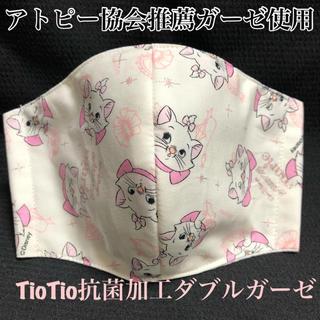 キャスキッドソン(Cath Kidston)の【キャスキッドソン✖︎ディズニー】インナーマスク マリーちゃん TioTio (その他)