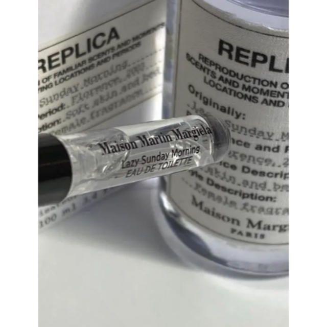 Maison Martin Margiela(マルタンマルジェラ)の[mm-r]メゾンマルジェラ レプリカ レイジーサンデーモーニング 1.5ml コスメ/美容の香水(ユニセックス)の商品写真