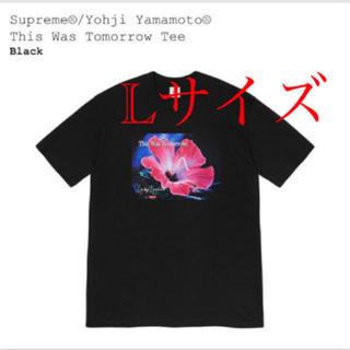 シュプリーム(Supreme)のSupreme®/Yohji Yamamoto®  (Tシャツ/カットソー(半袖/袖なし))