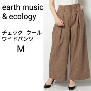 アースミュージックアンドエコロジー(earth music & ecology)のearth music&ecologyチェック ウール ワイドパンツ M(カジュアルパンツ)