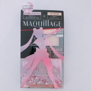 MAQuillAGE - 【新品未使用】マキアージュ ドラマティックパウダリー 限定セット セーラームーン