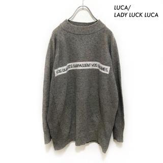 ルカ(LUCA)のLUCA/LADY LUCK LUCA★長袖ニット セーター 英語ロゴ(ニット/セーター)
