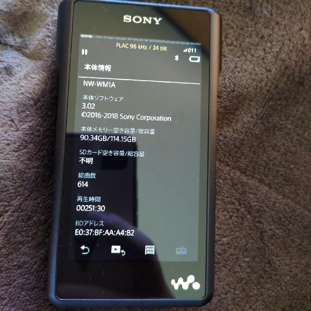 SONY(ソニー)のNW-WM1A ソニー WALKMAN スマホ/家電/カメラのオーディオ機器(ポータブルプレーヤー)の商品写真