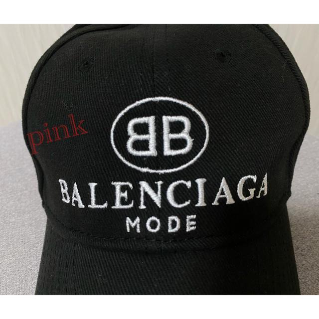 Balenciaga(バレンシアガ)のキャップ バレンシアガ グッチ フェンディ バーバリー ヴィトン 帽子 dior メンズの帽子(キャップ)の商品写真