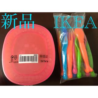 イケア(IKEA)の新品 未開封 IKEA  プラ プレート & カトラリー セット 各6セット(食器)