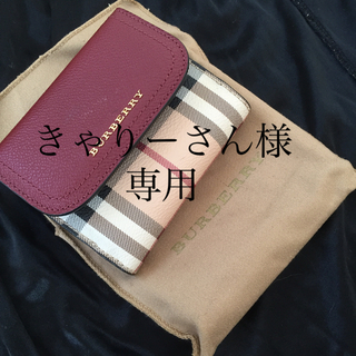 BURBERRY - 新品未使用 バーバリー ノバチェック コンパクトウォレット 折り財布
