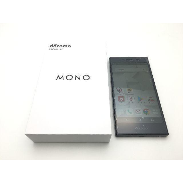 SIMロック解除済SIMフリーdocomo MONO MO-01K◆新品ドコモ スマホ/家電/カメラのスマートフォン/携帯電話(スマートフォン本体)の商品写真
