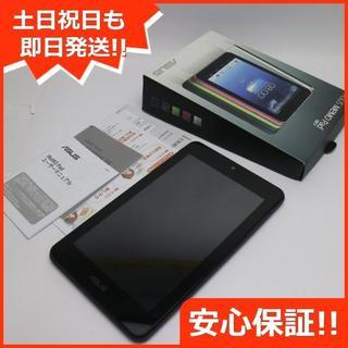 エイスース(ASUS)の美品 MeMO Pad HD7 ME173X ブルー(タブレット)