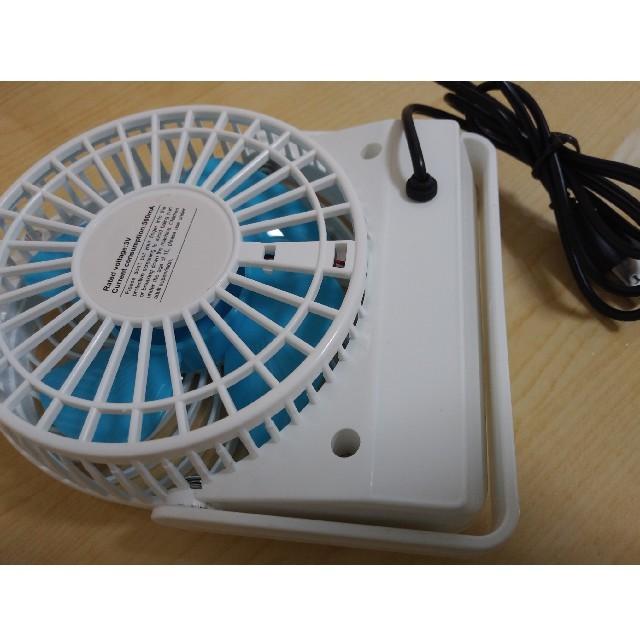 未使用 卓上扇風機  白 USB スタンド 風量調整 スマホ/家電/カメラの冷暖房/空調(扇風機)の商品写真