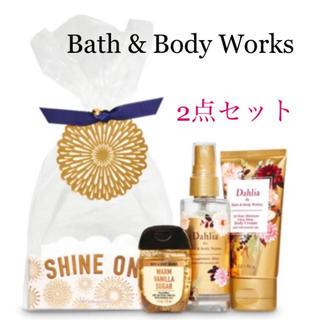 Bath & Body Works - バスアンドボディワークス 新品ミニギフトセット2点