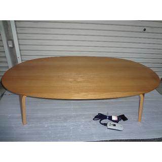 MUJI (無印良品) - 無印良品 ワイド1340 こたつテーブル MJ-KDF-1340