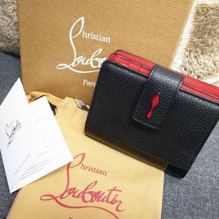 Christian Louboutin - 正規品☆ルブタン パロマ コンパクトウォレット 黒 バッグ 財布 小物