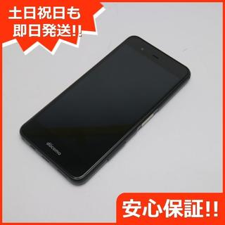 フジツウ(富士通)の美品 SIMロック解除済 F-04K ブラック 本体 白ロム (スマートフォン本体)