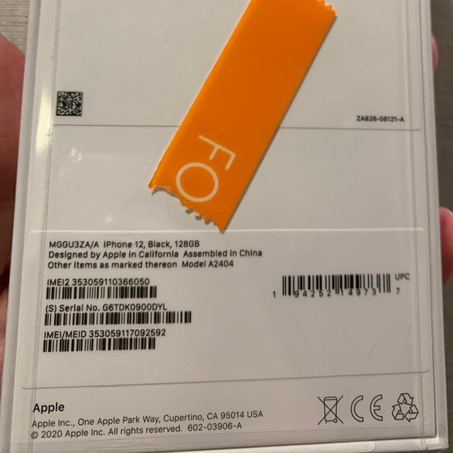 Apple(アップル)のiPhone 12 128GB  デュアル5G 当日発送可能 香港版 未開封 スマホ/家電/カメラのスマートフォン/携帯電話(スマートフォン本体)の商品写真