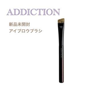 ADDICTION - 新品 アディクション アイブロウブラシ
