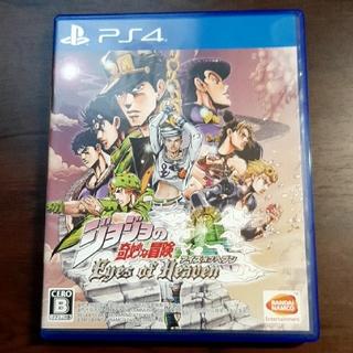 プレイステーション4(PlayStation4)のジョジョの奇妙な冒険 アイズオブヘブン Eyes of Heaven ★ PS4(家庭用ゲームソフト)