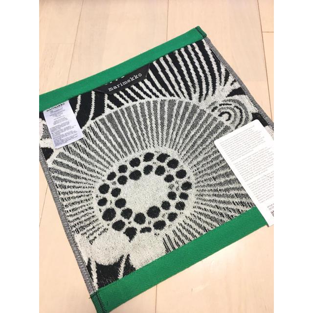 marimekko(マリメッコ)の新品未使用!マリメッコ ウニっコ柄シイルトラプータルハ柄タオルハンカチ2枚セット レディースのファッション小物(ハンカチ)の商品写真