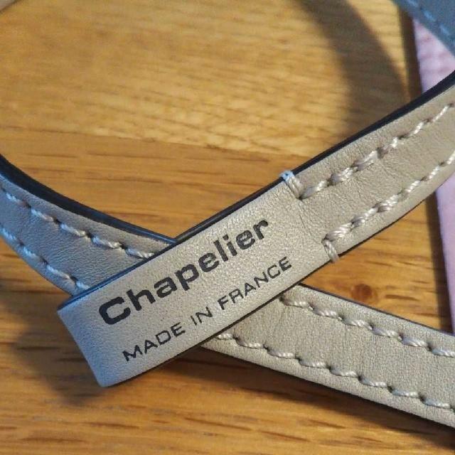 Herve Chapelier(エルベシャプリエ)のミライ様専用 レディースのファッション小物(キーホルダー)の商品写真