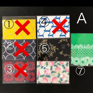 ミナペルホネン つづく展 ポストカード2枚セット