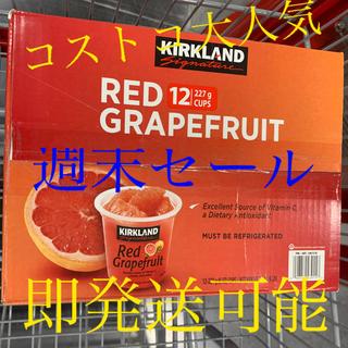コストコ(コストコ)のコストコ レッドグレープフルーツシロップ漬け(フルーツ)