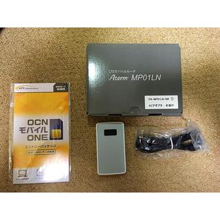 エヌイーシー(NEC)の美品 NEC Aterm MP01LN モバイルONE(その他)