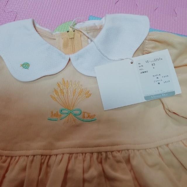 baby Dior(ベビーディオール)の新品セットアップ80 キッズ/ベビー/マタニティのベビー服(~85cm)(ワンピース)の商品写真