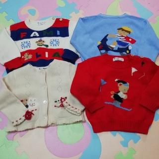 familiar - セーターとカーディガン