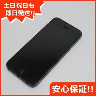 アップル(Apple)の美品 判定○ iPhone5 32GB ブラック 白ロム(スマートフォン本体)