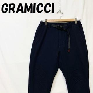 GRAMICCI - 【人気】グラミチ クライミングパンツ ウェビングベルト ネイビー サイズS