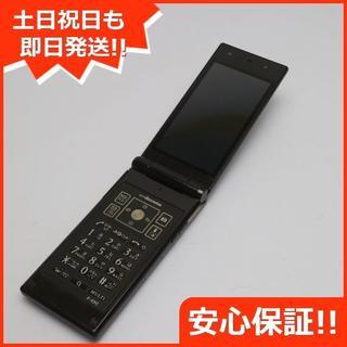 フジツウ(富士通)の良品中古 F-03C ブラウン (携帯電話本体)