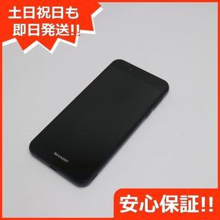 シャープ(SHARP)の良品中古 SIMフリー AQUOS SH-M04 ネイビー (スマートフォン本体)