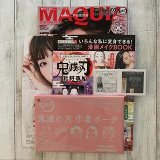 集英社 - MAQUIA2020年12月号 付録4点のみ 雑誌なし 鬼滅の刃ポーチ