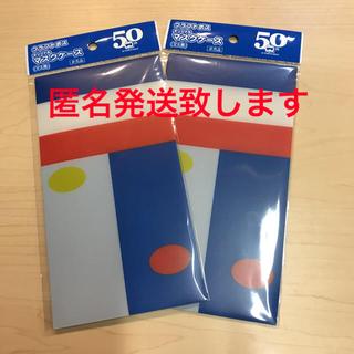 ショウガクカン(小学館)のドラえもん オリジナルマスクケース 非売品 2点セット 匿名発送(キャラクターグッズ)
