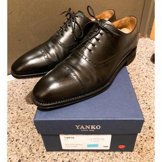 ヤンコ(YANKO)のYANKO ヤンコ クォーターブローグ 9.5表記 28cm 極上美品(ドレス/ビジネス)