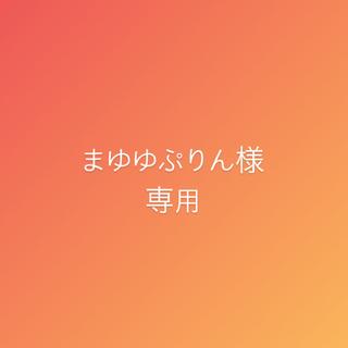 うきわ(パイナップル)