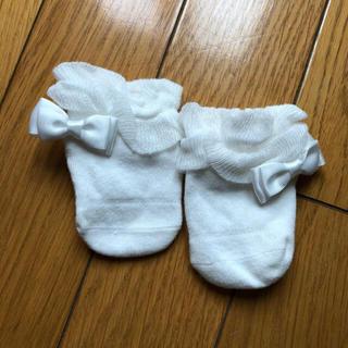 新品 キッズズー ベビーソックス 靴下 白 女の子 セレモニー 9〜11cm