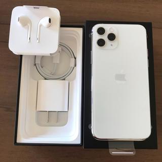 Apple - IPHONE 11 PRO SIMフリー 新品未使用品 AppleCare+有り