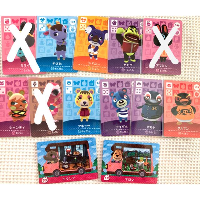 任天堂(ニンテンドウ)のアミーボカード amiiboカード あつ森 エンタメ/ホビーのアニメグッズ(カード)の商品写真