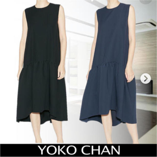 BARNEYS NEW YORK - YOKO CHAN Hem Flared Dress