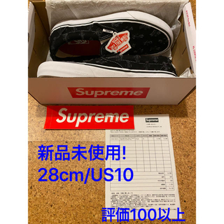 シュプリーム(Supreme)の28 Supreme Vans Hole Punch  Slip-on nike(スニーカー)